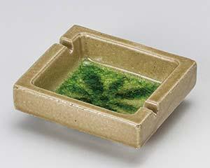 黄瀬戸灰皿(花角小)・特価(在庫30限り)