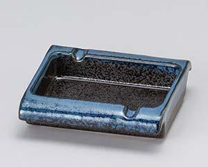 なまこ黒灰皿(長方形)・特価(在庫7限り)