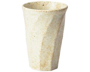 窯変志野 ねじりカップ