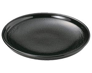 油滴天目 丸8.0皿