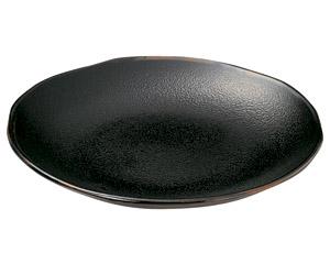 柚子天目 丸8.0皿