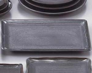 ブルー鉄釉長角尺二皿