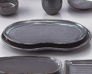 ブルー鉄釉まゆ型9.0皿