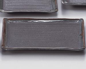 ブルー鉄釉長角尺皿