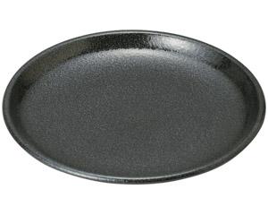 豊明(黒耀) 9.0皿
