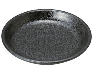 豊明(黒耀) 4.5皿