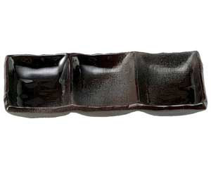 鉄釉布目 三品皿