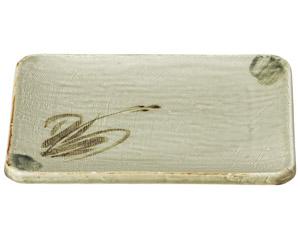 織部流し芦絵 長角9.0皿(浜付き)