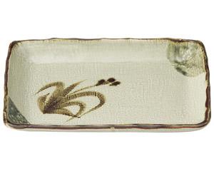 織部流し芦絵 9.0焼物皿