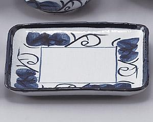 濃つた丼正角盛皿