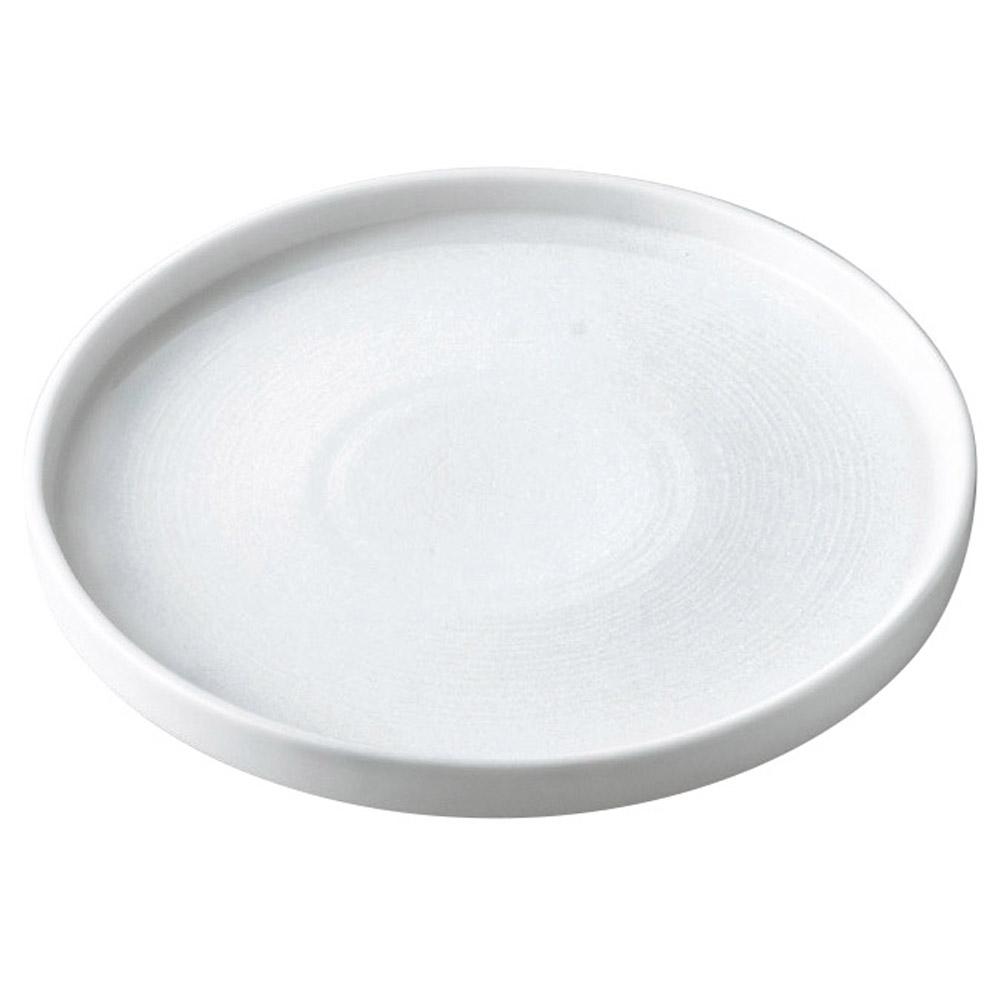 TUBE WHITE プレートM