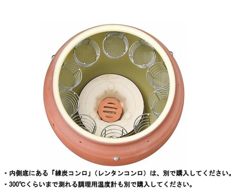 焼芋壺(信楽焼)【11月20日頃まで在庫切れのため予約販売になります】 サムネイル2