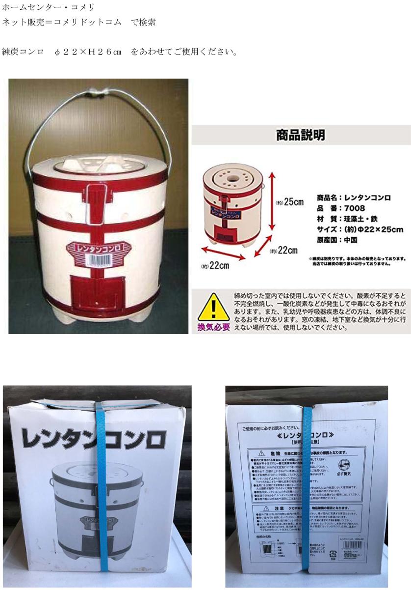 焼芋壺(信楽焼)【11月20日頃まで在庫切れのため予約販売になります】 サムネイル3