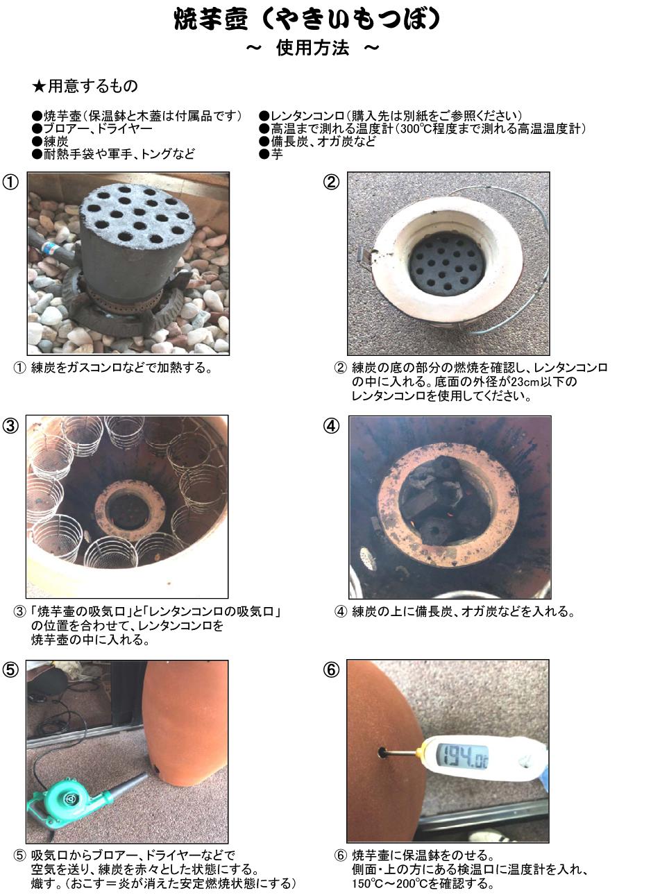 焼芋壺(信楽焼)【11月20日頃まで在庫切れのため予約販売になります】 サムネイル4