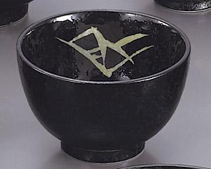 黒藍染笹丼夏目5.0丼