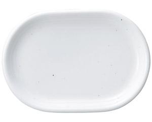 ミルキーウェイ(黒い点々あり) 26cmプラター