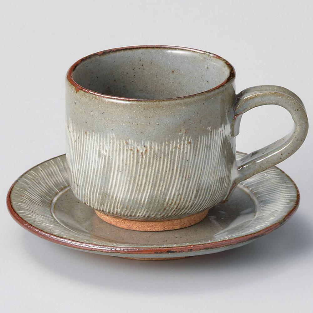 錆櫛目彫 コーヒー碗皿