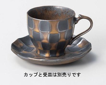 イース市松チェックコーヒーの受皿のみ