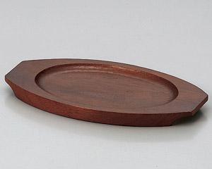 スリ塗舟型木台(145×95) L