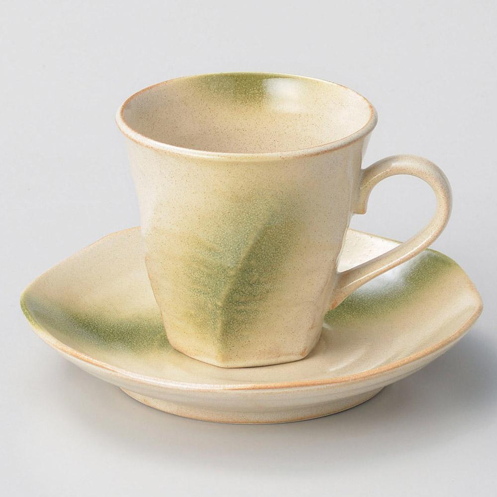 黄織部けずりコーヒー受皿のみ(カップ別売)
