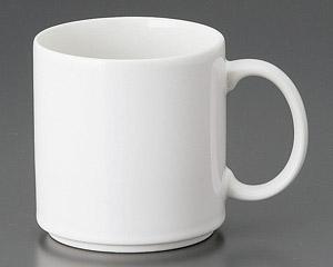 切立スタックマグカップ