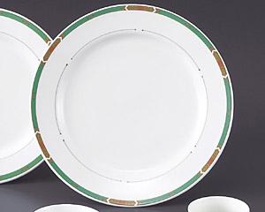 グリーンアロー(強化磁器)10寸ディナー皿
