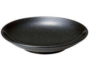 ニューチャイナ 黒21cm深皿
