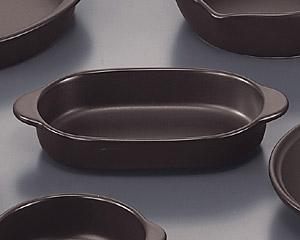 耐熱食器(直火・オーブンOK)オーバルグラタン