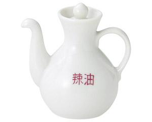 白中華 カスター辣油