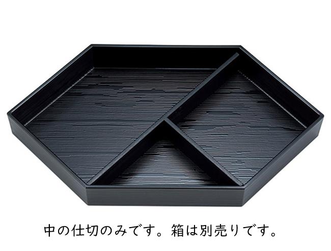 [A]8.5寸松花堂用 T字仕切(一体型)のみ 画像