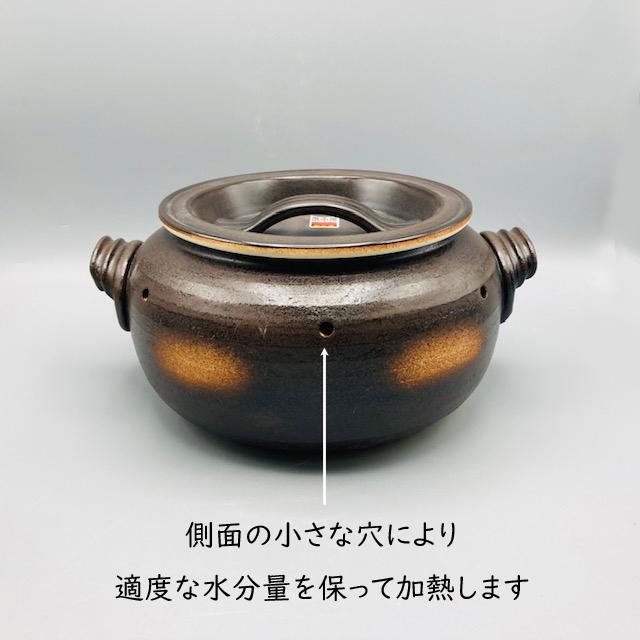家庭で本格焼き芋! いも太郎(焼いも鍋) サムネイル2