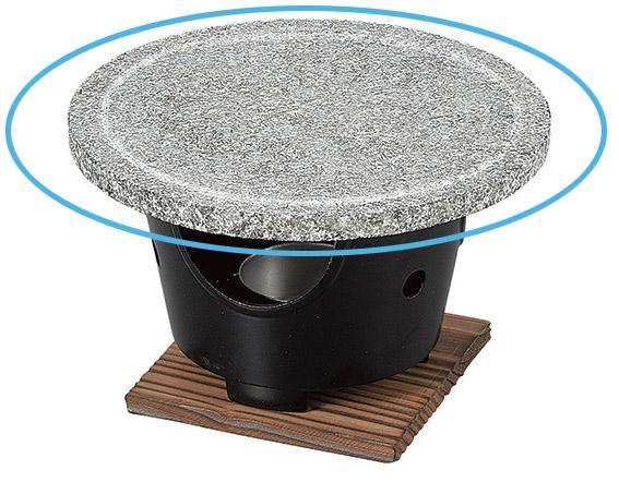 [石]18cm丸石焼プレート サムネイル2