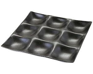[A]25cm角ABS9点プレート黒乾漆タタキ