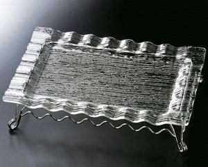 [鉄]さざ波ウエーブ長角盛皿59cm用スタンドのみ(皿は別売り)