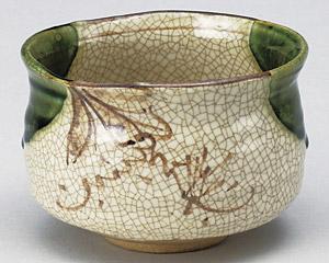 織部抹茶碗(化)
