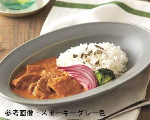 カレー専用皿 スモーキーグレー サムネイル3
